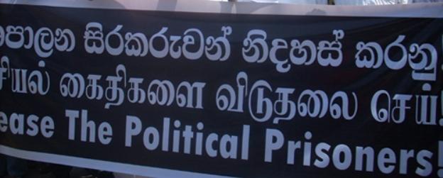 தமிழ் அரசியல் கைதிகள் 17 பேருக்கு எதிராக குற்றப்பத்திரிகை!